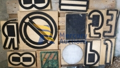 road signs - new on sale by auction (1)